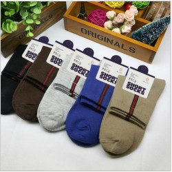 free shipping cheap wholesale  stripe jacquard knit  high strech breathable DURABLE winter ankle cotton man socks