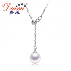 DAIMI Round Elegant Pearl Pendant 3 Color Natural Freshwater Pearl Pendant Necklace For Women as Anniversary Gift 164
